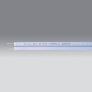 6N-S1052 [スピーカーケーブル 巻きケーブル 切り売り 1m単位]