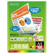 KPC-P1010N [カラーレーザー&インクジェット用 上質普通紙 A4 100枚]
