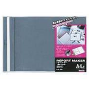 セホ-55B レポートメーカー A4横 [レポートメーカー(5冊入り)PP/カード紙製A4横 青]