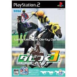 ダビつく 3 ~ダービー馬をつくろう!~ (PS2)