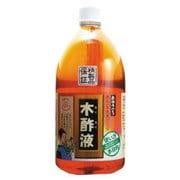 炭焼名人 木酢液1L