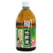 炭焼名人 竹酢液1L