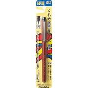 DR150-14B 筆ペン 携帯硬筆