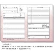 34099006 カラー履歴書<B5> ピンク
