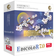 EDICOLOR 7.0 MACバン MAC