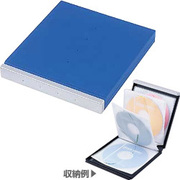 FCD-JK8BL [CD/DVDジャケット 8枚収納 ブルー]