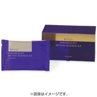 リバイタル リンクルリフト レチノサイエンスAA 12包(24枚)入 [目もと用パック]