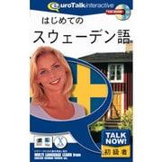 Talk Now はじめてのスウェーデン語 [Windows/Mac]