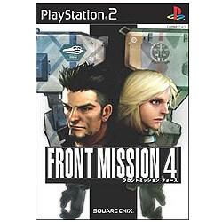 フロントミッション フォース [PS2ソフト]