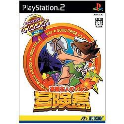高橋名人の冒険島  ハドソンセレクション (PS2)