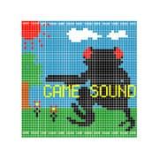 KACA0171 DEEPSKYBLUE/GAME SOUND [サンプリング音源]