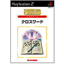 クロスワード (SuperLite 2000 パズル)