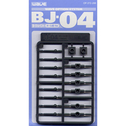 OP372 BJ-04 [ボールジョイント]