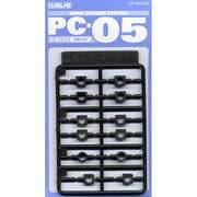OP384 [PC-05 プラサポ1 5mmポリキャップ用]