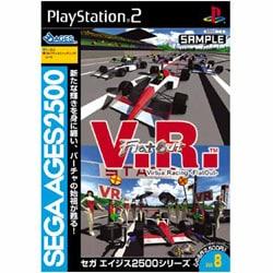 V.R. バーチャレーシング SEGA AGES 2500シリーズ Vol.8 [PS2ソフト]