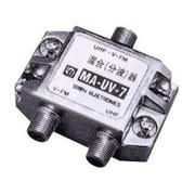 MA-UV-7 [VHF・UHF帯混合(分波)器 屋内用]