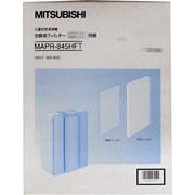 MAPR-845HFT [空気清浄機 HEPAフィルター活性炭フィルター同梱]