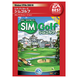 シド・マイヤーズ シムゴルフ EA BEST  Win