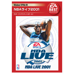 NBAライブ2001 EA BEST  Win
