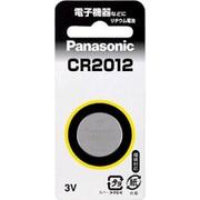 CR2012 [ボタン型リチウム電池]