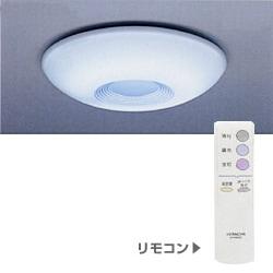 DRC-8681ER-A [省エネシーリング]