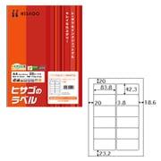 OP869 [A4タックシール 12面 富士通OASYSパーソナル専用 20シート]