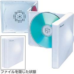 PCR-CF10-W [CDファイルスピーカー]