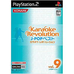 カラオケレボリューション J-POPベスト Vol.9