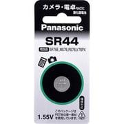 SR44P  [酸化銀電池 1.55V]