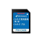 PW-CA06 [コンテンツカード リーダーズ英和カード]