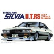 1/24 シルビア ハードトップ RS(110) [プラモデル]