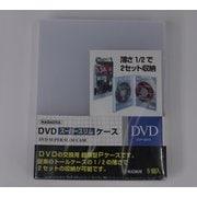 DVP-SW5/TO [DVDスーパースリムケース 5個入]