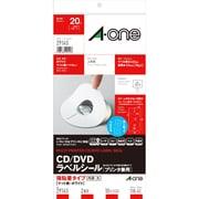 29145 [CD/DVDラベルシール 強粘着タイプ マット紙・ホワイト A4判変型 2面 内径・大 10シート]