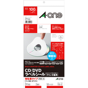 29146 [CD/DVDラベルシール 強粘着タイプ マット紙・ホワイト A4判変型 2面 内径・大 50シート]