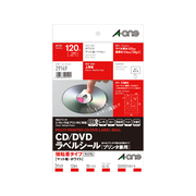29149 [CD/DVDラベルシール 強粘着タイプ マット紙・ホワイト A5判 12面 ちび丸 10シート]