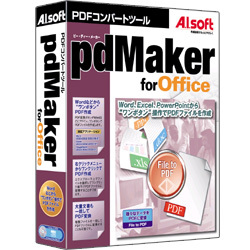 pdMaker for Office Win