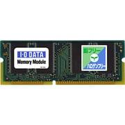 LP-EP90-64M [EPSON社製レーザープリンタ用 増設メモリモジュール 64MB]