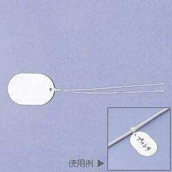 CA-TAG137 [ファイバータグ 37×55mm]