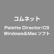 Palette Director/CS [Windows/Mac]