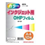IJP-30 [インクジェットプリンタ専用 OHPフィルム A4 10枚]