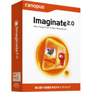 Imaginate 2.0 [Windows]