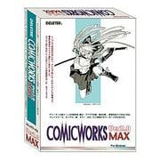 COMICWORKS Ver.2 MAX [Windows]