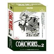 COMICWORKS Ver.2 [Windows]
