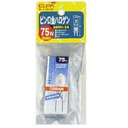 G-1181H [白熱電球 ハロゲンランプ GY6.35口金 12V 75W クリア J12V75W-AXS(ウシオ)]