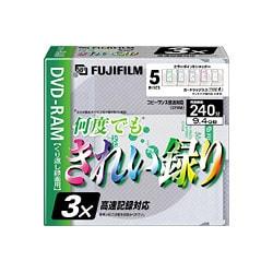 VDRM240HX5C3X  3倍速記録対応DVD-RAM 240分 5枚 カートリッジタイプ