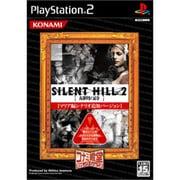 SILENT HILL 2(サイレントヒル) 最期の詩  コナミ殿堂セレクション [PS2ソフト]