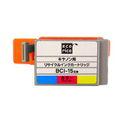 ECI-C15C [キヤノン BCI-15CLR 互換リサイクルインクカートリッジ カラー]