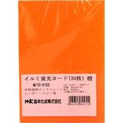 MITC-5122 [紙語楽 イルミ蛍光カード 橙 ハガキ 30枚]