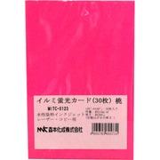 MITC-5123 [紙語楽 イルミ蛍光カード 桃 ハガキ 30枚]