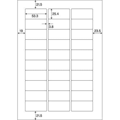 GB900 [A4タックシール 30面 連続給紙タイプ 100シート]